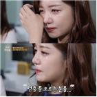 숙행,외식,다경,SBS