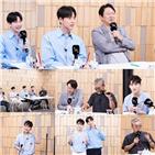 꼰대인턴,상담소,김응수,박해진,드라마,손종학