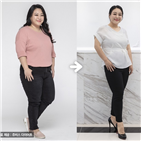 체중,이영현,다이어트,감량