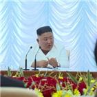 대남,북한,보류
