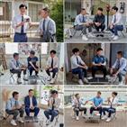 자기,경찰,배우,범죄도시,김민재,형사