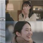 데이트,마지막,상대,박지현,제주도,마음