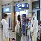 확진,도봉,관련,환자,서울,남성