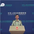 중국,인도,변경부대,충돌,대변인
