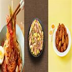 음식,사람,방법,휴식,치킨