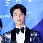 박보검,입대