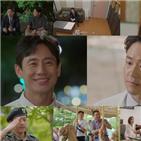 자신,시준,동혁,상처,대웅,아버지,영혼수선공,엄마,모습,환자
