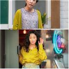 애정,류진,김미경,김영아,엄마,마음,서정연,진희경,배우