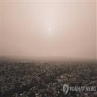 먼지구름,코로나19,사하라,황사,미국,방송