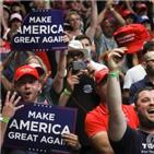 트럼프,선거인단,대통령,바이든,부통령,대선,여론조사,확보,결과,포인트