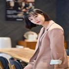 한지은,박해진,배우,김응수,인터뷰,인턴