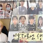 캠페인,성신여대,영상,총학생회
