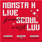 몬스타엑스,라이브,온라인,콘서트,무대