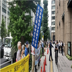 판결,일본,미쓰비시중공업,소송지원모임,한국대법원,한국,선전전,배상,정부,이날