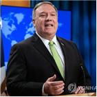 중국,미군,미국,위해,일부,재배치,배치,폼페이