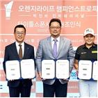 MBC,대회,챔피언스트로피,해외파,박인비,국민