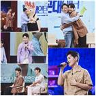 꼰대인턴,방송,MBC,박해진,김응수,영탁