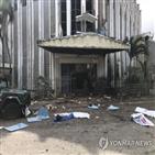 필리핀,용의자,테러,사살