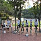 배태,자전거,미션,멤버,사과