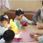 일본,정부,지원,각종학교,차별,조선학교,대상,코로나19