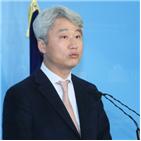 민주당,김근식,교수,야당,의원,통합