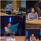 박기웅,꼰대인턴,김선영,장면,최종회