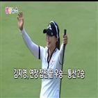 우승,김지영