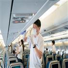 소독,대한항공,기내,항공기,안전,임직원,탑승