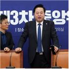 정규직,김두관,논란,비정규직,의원