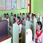 격리,북한