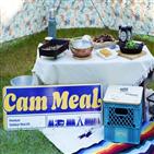 캠핑,이번,출시,제품,식품,칼집