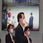 검찰,수사,의원,윤석열,사건