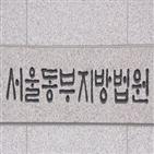 휘성,토미데이트,판매