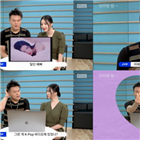선미,보라빛,박진영,뮤직비디오,솔로,사랑