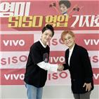안영미,미디어랩,시소,MBC,송은이,활동,김신영