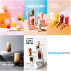 콜드브루,스페셜티,브랜드,커피,라떼,출시