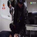 홍콩,훈련,중국군,중국,대한