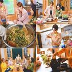 소이현,언니,박나래,인생,참외,밥블레스유2,사연,파티,한옥