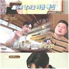 김동완,외식,평양냉면
