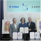 한류,이베이,한국,세계,플랫폼,아시아모델페스티벌조직위원회
