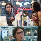 편의점,탁재훈,샛별,카메오,등장