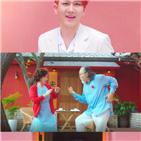 김수찬,엉덩이,희망,뮤직비디오