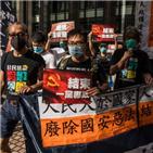 홍콩,홍콩보안법,관련,대해,변호사,우려,기자,취재원