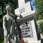 체코군단,무기,독립군,묘지,러시아,전투,기념비,블라디보스토크,군인,주요
