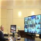 러시아,성소수자,푸틴,차별,관련,헌법