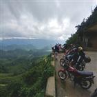동반,베트남,버스,여행,카르스트,고원,오토바이크,하노이,도로,가는