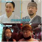 김지현,홍성덕,서프라이즈