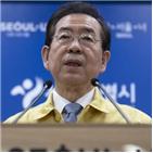 강남,서울,공공기여금,전체