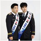 모범형사,배우,형사,연기,손현주,조남국,제작진