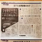 전세계,일본,앨범,석권,미국,소개